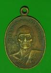 14646 เหรียญหลวงพ่อทองใบ วัดอบทม อ่างทอง ปี 2533 เนื้อฝาบาตร 89
