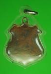 14663 เหรียญหลวงพ่อเภา วัดถ้ำตะโก ลพบุรี สภาพใช้ช้ำ เนื้อทองแดง 1