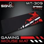 Signo E-Sport MT-309 Gaming Mouse Mat แผ่นรองเมาส์ยาว เนื้อ SPEED