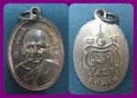เหรียญหลวงปู่แจ้ง วัดประดู่ ปี ๒๕๓๗ พระมหาสุรศักดิ์ปลุกเสก