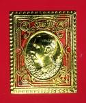 14669 เหรียญแสตมป์หลวงพ่อคุูณ วัดบ้านไร่ นครราชสีมา ลงยากระหลั่ยทอง 38.1