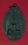 14675 เหรียญพระพุทธชินราช วัดวุฒาราม ขอนแก่น ปี 2518 เนื้อทองแดงรมดำ 23