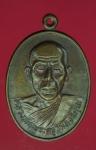 14703 เหรียญพระครูวิมลวรคุณ วัดโนนแดงเหนือ กาฬสินธุ์ เนื้อทองแดง 21