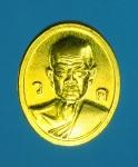 14733 เหรียญเม็ดแตง หลวงพ่อพร้า วัดโคกดอกไม้ ชัยนาท 27