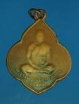 14741 เหรียญพระอุปฌาย์หลง วัดค้างคาว บ้านหมี่ ลพบุรี พ.ศ. 249... ห่วงเชื่อมเนื้อ