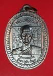 14781 เหรียญครูบาธรรมชัย หลังหลวงพ่อตุ้ย วัดประดู่ป่า ลำพูน 71