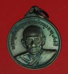 14796 เหรียญอาจารย์หนู วัดทุ่งศรีวิไล อุบลราชธานี เนื้อทองแดง 93