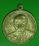 14809 เหรียญขวัญถุงหลวงพ่อเต๋ คงทอง นครปฐม ชุบนิเกิล 36