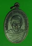 14811 เหรียญหลวงพ่อสังข์ วัดมงคลนิมิตร ภูเก็ต เนื้อทองแดง 59