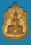 14829 เหรียญหลวงพ่อเปลี่ยน วัดดอนตะไล้ ชัยนาท เนื้อทองแดง 27