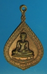 14840 เหรียญพระศรีอารย์ วัดกลางท่าข้าม สิงห์บุรี เนื้อทองแดง 82