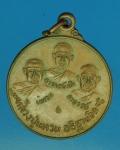 14841 เหรียญสามอาจารย์ วัดป่าสุทธาวาส สกลนคร ปี 2520 เนื้อทองแดง 74