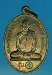 14842 เหรียญหลวงพ่อทองหยิบ วัดบ้านกลาง พิมพ์คอยาว(ไม่ขายอยู่ระหว่างการตรวจสอบ) 8