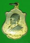 14855 เหรียญหลวงพ่อแพ วัดพิกุลทอง สิงห์บุรี กระหลั่ยทอง 82