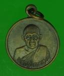 14857 เหรียญพระครูรัตนาธาร วัดม่วงชุม สิงห์บุรี เนื้อทองแดง 82