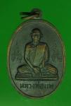 14858 เหรียญหลวงพ่อแพ หลัง  100 ปี  สมเด็จพุฒจารย์โต ปี 2515 เนื้อทองแดง 82