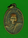 14863 เหรียญหลวงพ่อแข่ม วัดนายาง เพชรบุรี ปี 2502 เนื้อทองแดง 55