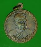 14864 เหรียญหลวงพ่อจวน วัดหนองสุ่ม สิงห์บุรี ปี 2533 เนื้อทองแดง 82