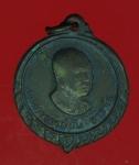 14867 เหรียญอาจารย์ฝั้น อาจาโร ศิษย์สร้างถวาย เนื้อทองแดง 74