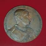 14872 เหรียญหลวงพ่อคูณ รุ่นอนุรักษ์ชาติ ปี 2538 เนื้อทองแดง 38.1