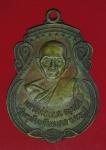 14877 เหรียญหลวงพ่อแบน วัดพุน้อย บ้านหมี่ ลพบุรี 69