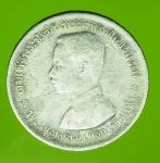 14894 เหรียญกษาปณ์ในหลวงรัชกาลที่ 5 ราคาหน้าเหรียญ 1 บาท ไม่มี ร.ศ. 16