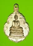 14899 เหรียญหลวงพ่อคูณ ว้ดบ้านไร่ นครราชสีมา ปี 2535 เนื้อทองแดง 38.1