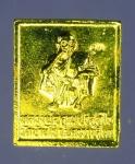 14914 เหรียญลงยาหลวงพ่อคูณ วัดบ้านไร่ นครราชสีมา กระหลั่ยทอง 38.1