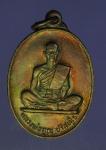 14923 เหรียญหลวงพ่อคูณ วัดบ้านไร่ ออกวัดบ้านบุ นครราชสีมา ปี 2526 เนื้อทองแดง 38