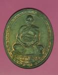 14937 เหรียญหลวงพ่อแพ วัดพิกุลทอง ครบรอบ 100 ปี สิงห์บุรี เนื้อนวะ 82