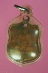 14954 เหรียญหลวงพ่อก๋ง วัดเขาสมอคอน ลพบุรี เนื้อทองแดง สภาพใช้ 1