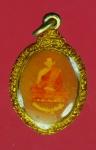 14968 ล็อกเก็ตหลวงพ่ออุ่น วัดเขาสะพายแร้ง กาญจนบุรี 20