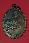 14974 เหรียญหลวงพ่อสรวง วัดไพรพัฒนา ปี 2544 ศรีษะเกษ 73