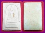 สมเด็จพระพุทธเมตตา ๒ นะ หลวงปู่วิเวียร วัดดวงแข ปี ๒๕๓๗ สวยพร้อมกล่องเดิม
