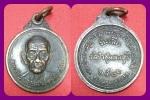 เหรียญหลวงปูดุลย์ อตุโล ออกวัดป่าชุมพลบุรี ปี ๒๕๒๑