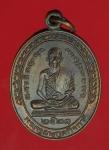 14989 เหรียญหลวงพ่อเปียก วัดนาสร้าง ชุมพร ปี 2521 เนื้อทองแดง 29