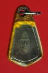 14991 เหรียญห้าเหลี่ยมเล็ก หลวงพ่อสงฆ์ วัดเจ้าฟ้าศาลาลอย ปี 2519 ขุมพร 29