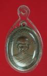 15010 เหรียญหลวงพ่อคำ วัดหน่อพุทธากรู สุพรรณบุรี ปี 2504 เนื้อทองแดง 85