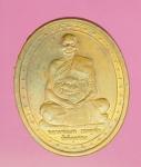 15029 เหรียญ 100 ปี สิงห์บุรี หลวงพ่อแพ วัดพิกุลทอง สิงห์บุรี 82