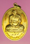 15039 เหรียญพระโกศลพัฒนาการ วัดโสธรนิมิตต์ สมุทรปราการ หมายเลขเหรียญ 744 กระหลั่