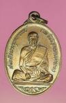 15048 เหรียญสมเด็จพุทธจารย์ วน วัดอรุณ ออกวัดเกาะหลัก ประจวบคีรีขันธ์ 47