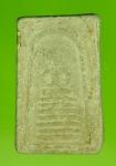 15084 พระสมเด็จ มีอายุ  เนื้อผง ขนาดความสูง 3.7 เซนติเมตร ไม่ทราบที่ 9