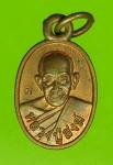15090 เหรียญเม็ดแตง หลวงพ่อสงฆ์ วัดบ้านทราบ ลพบุรี 10.4