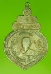 15091 เหรียยหลวงพ่อตี่ วัดท้าวอู่ทอง ปราจีนบุรี เนื้ออัลปาก้า 48