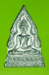 15093 เหรียยพระพุทธ วัดไตรมิตรวิทยาราม กรุงเทพ ปี 2539 เนื้อชินตะกั่ว 10.4