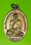 15095 เหรียญพระพุฒาจารย์ (วน) วัดอรุณ ออกวัดเกาะหลัก ประจวบคีรีขันธ์ 47