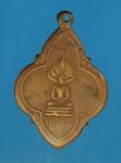 15100 เหรียญพระประจำวันเสาร์  หลวงปู่ใจ วัดเสด็จ สมุทรสงคราม พ.ศ. 2494 เนื้อทองแ