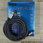 Cable HDMI 3D 4K PREMIUM (V.2.0) M/M (5M) สายถัก GLINK GL201