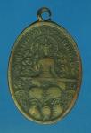 15105 เหรียญกีฑา กระทรวงธรรมการ ปี 2478 เนื้อทองแดง 10.4