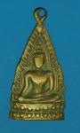 15115 เหรียญพระพุทธชินราช หลังอกเลา พิษณุโลก 54